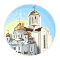 "Religious Education Contest ""Orthodox Holidays"""